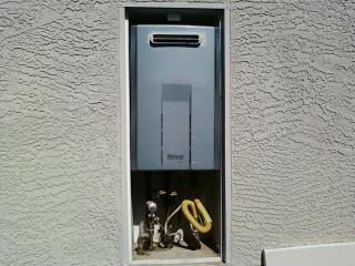 Tankless water heater in 2 year old Arizona home